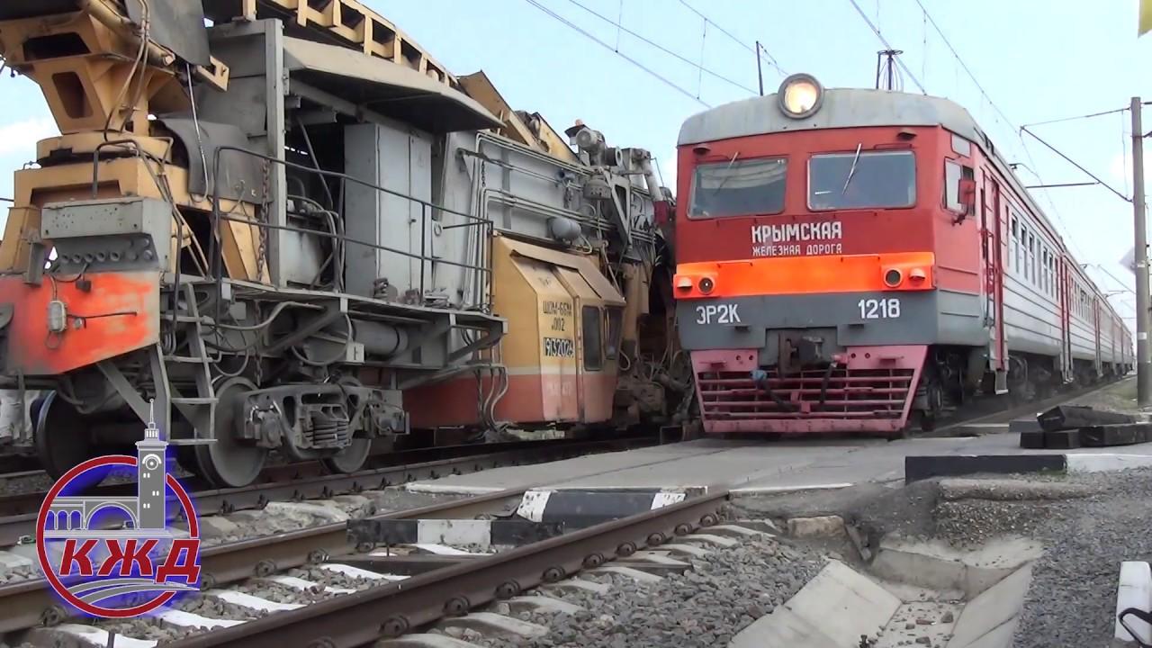 Крымская железная дорога - YouTube