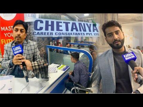 विदेश में पढाई करने का सुनहरा अवसर  - Chetanya Career Consultants PVT. LTD. Education Fair 2019