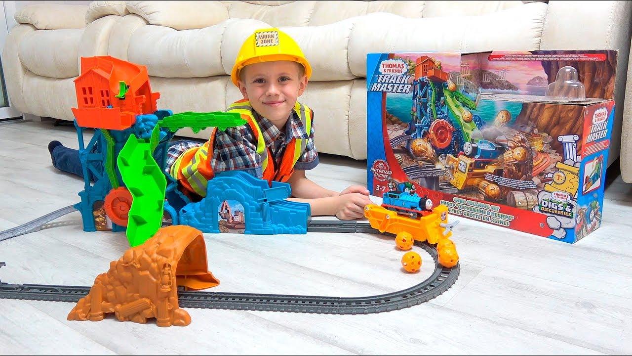 Паровозик Томас и его друзья - Даник и игровой набор Thomas & Friends ОБВАЛ В ПЕЩЕРЕ!
