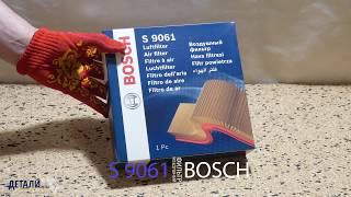Фильтр воздушный Bocsh S9061