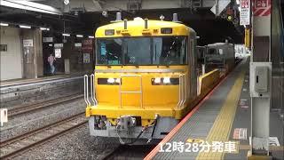 2021年6月25日 キヤE195系ST-10 編成 高崎工臨  大宮にて JR East short Rail carrier  KIYA E195 ST10 set at Oomiya