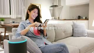 정책형뉴딜펀드 홍보영상