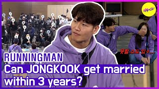 [HOT CLIPS] [RUNNINGMAN] Where are you going to bet on? JONGKOOK can marry or not? (ENG SUB)