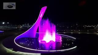 Новогоднее Попурри (аэромикс-версия) / поющий фонтан / Сочи / Олимпийский парк