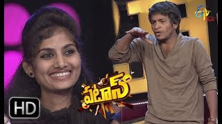 Patas | Yadamma Raju Performance | 19th March 2018  | ETV Plus
