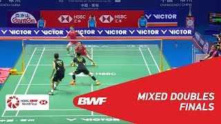 F   XD   ZHENG/HUANG (CHN) [1] vs ZHANG/LI (CHN) [5]   BWF 2018