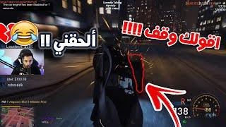 غدرت فيهم و الحكومه تلاحقني😂💔! | قراند الحياه الواقعيه
