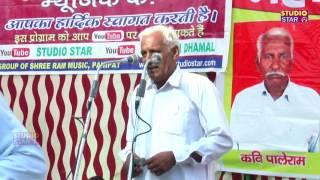 त ऊ न ध म ठ द य कत   new haryanvi ragni 2017   sandeel ragni competition