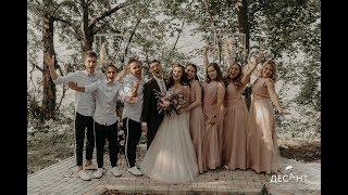 Свадебный клип Александра и Анны / 21 июля 2018 / Свадьба в Чебоксарах