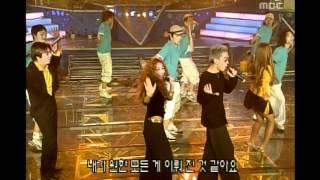 Roo'Ra - Summer of love, 룰라 - 썸머 오브 러브, Music Camp 20000826