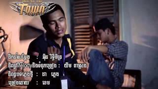 [Town VCD Vol 43 & 45 ]ខ្ញុំខ្លាចហើយលុយ & បែកពីអូនបងមានលុយចាយជាងមុន | Full Official Story MV BY Khem
