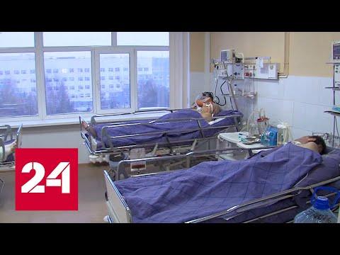 Крупный очаг коронавирусной инфекции выявлен в одной из больниц Тюмени - Россия 24
