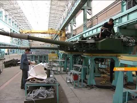 Харьковский завод отправил