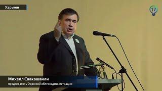 Это правительство надо менять – Саакашвили(, 2016-01-18T17:53:49.000Z)
