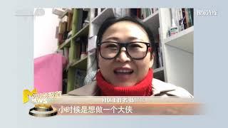 武汉社工陈兰兰:我想守护居民【新冠疫情防控狙击战系列报道 | 20200401】