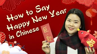 Chinese new year 2020 is coming up! let's learn how to wish a happy in and some of the most popular greetings wishes. ...