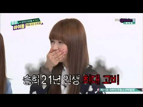 [Eng Sub] CLC Weekly Idol