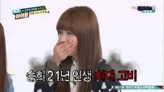 Video [Eng Sub] CLC Weekly Idol download MP3, 3GP, MP4, WEBM, AVI, FLV Oktober 2017