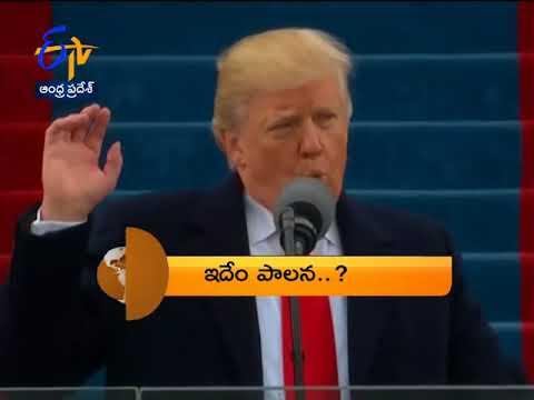Andhra Pradesh 21st October 2017 7:30 AM ETV 360 News Headlines