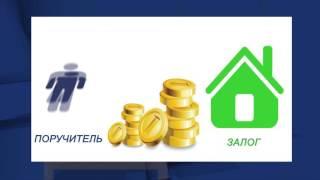 Что такое потребительский кредит(, 2016-10-24T05:58:49.000Z)