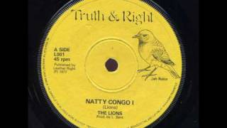 The Lions - Natty Congo I