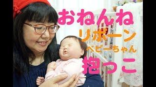 可愛いリアルな赤ちゃん人形☆テディベアちゃん☆reborn baby doll☆リアルドール
