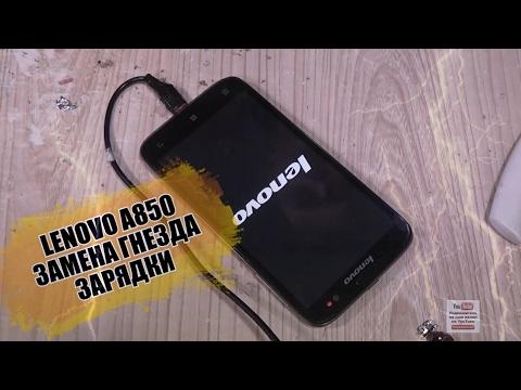 Lenovo A850 замена зарядного гнезда USB, разборка, и ремонт!!!
