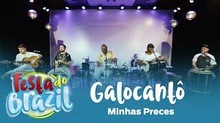 Minhas Preces - Galocantô (Ao Vivo) FM O Dia