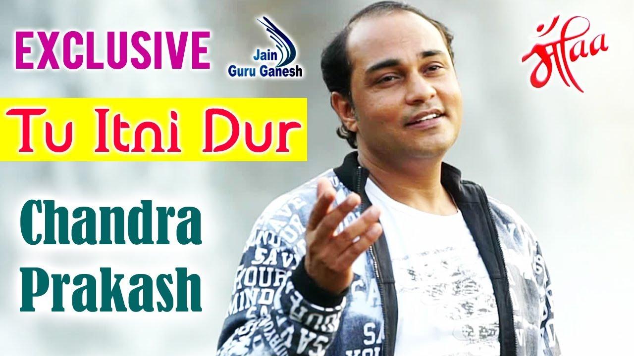 Songs of anokha bandhan download.