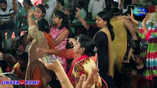 जिस दिन मुरली वाले मै अपना घर बनवाऊंगा || Sardar Romi || New Baba Shyam Bhajan