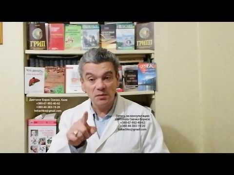 Лечение панкреатита народными средствами дома? Как лечить панкреатит семенами льна в этом видео.