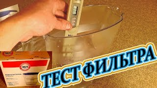 Фильтр для воды и PPM метр. Фильтр из Супермаркета. Проверка качества воды. Тест воды на пригодность
