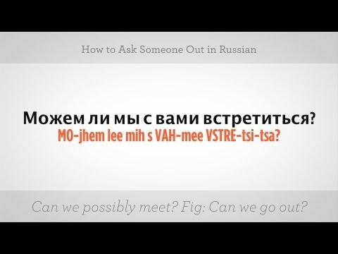 How to Ask Someone Out in Russian | Russian Language