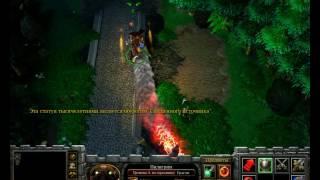 Warcraft III.Fantasmagoria RPG v9.Баг в Варики!Реактивная тушенка !Таурен-космонавт?!