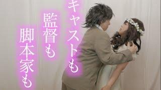 チャンネル登録してね! 日本エレキテル連合単独公演 「電氣の社〜掛け...