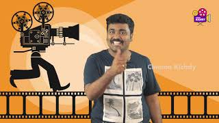 இந்த தெலுங்கு படத்தை மிஸ் பண்ணிடாதீங்க |Awe Telugu Movie Must watch