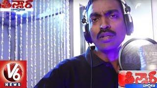kurnool sp ravi krishna turns singer for eye donation awareness   teenmaar news   v6 news
