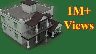 ১৬ লক্ষ টাকায় একটি সুন্দর ডুপ্লেক্স বাড়ির ডিজাইন ।। Duplex House Design in Bangladesh