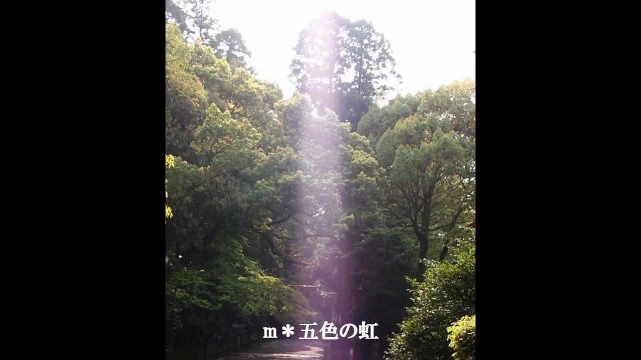 「m*五色の虹」 【紫のルン/ rlung Purple】視聴予告編! - YouTube