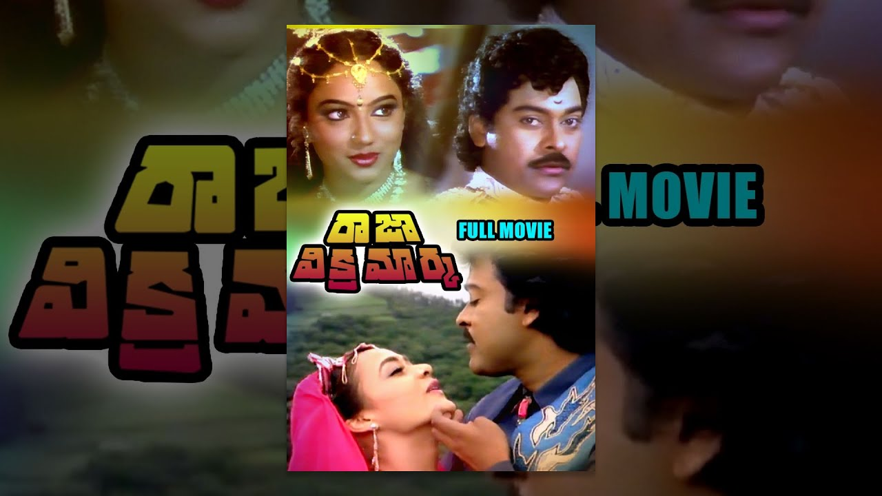 Download video songs gangleader movie chiranjeevi Telugu actor