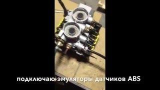 tebs e(Проверка модулятора wabco tebs e после ремонта., 2015-12-08T21:38:09.000Z)