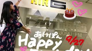 ついに!この日がああああ!!     http://www.air-g.co.jp/aipon/7100/