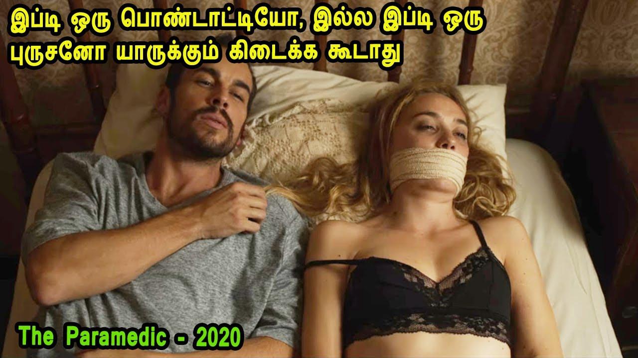 Download இப்டி ஒரு பொண்டாட்டியோ, இல்ல இப்டி ஒருபுருசனோ யாருக்கும் கிடைக்க கூடாது Tamil Dubbed movies