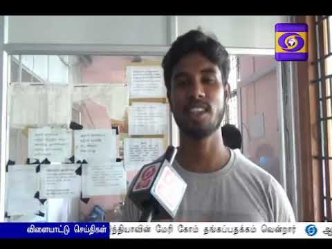 GROUND REPORT - TAMILNADU - PM DIGITAL INDIA - PERAMBALUR 16-09-2018