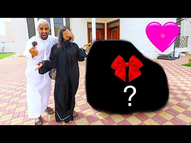 EID SURPRISE IN DUBAI !!!