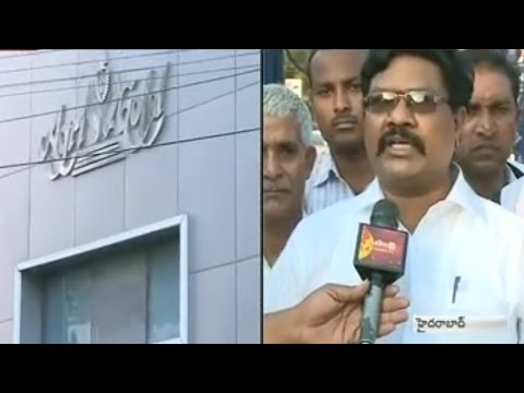Agrigold Auction of Assets || Sakshi TV - Watch Exclusive