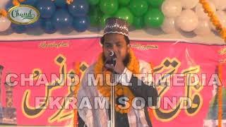 फातेह करबला कॉन्फ्रेंस    Naat    Mubarak Hussain Mubarak    Naat E Mushaira