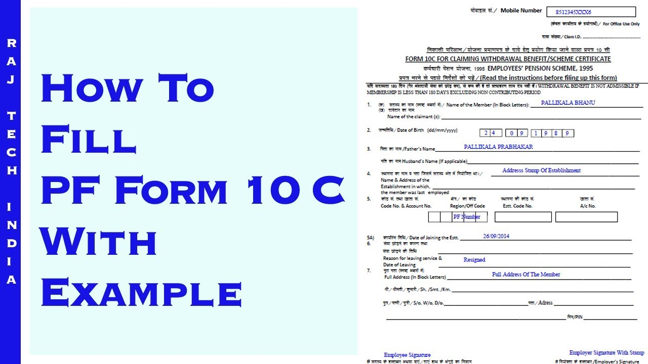 New Pf Withdrawal Form 19 And 10c Pdf