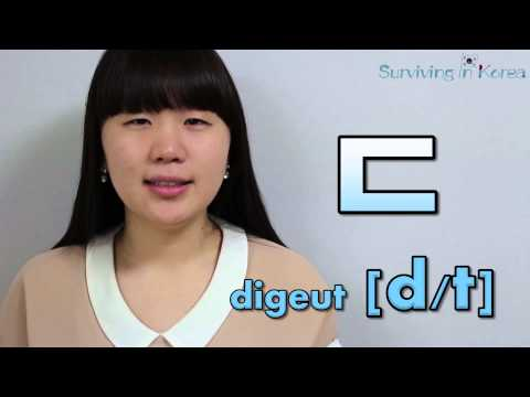 Thumbnail: SIK : Learn Korean #1 Basic Vowels and Consonants