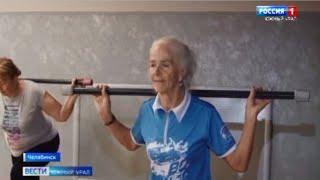 70 летняя пенсионерка из Челябинской области открыла фитнес-клуб